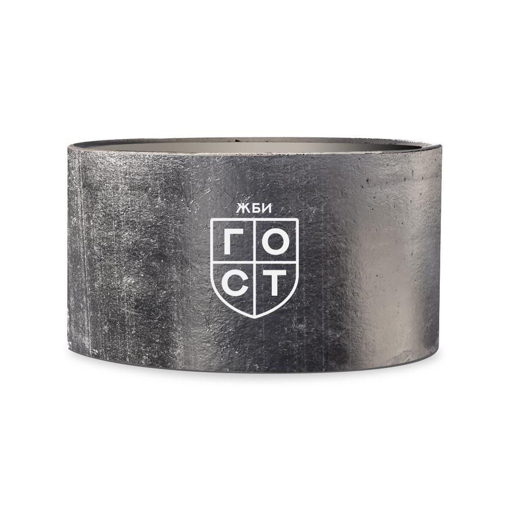 ЖБ кольца с дном КЦД 15.9 праймер